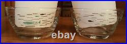 Vintage Scarce 1950's Libbey Atomic Fish Bowls (4 Total) RARE & HTF